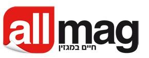 AllMag - אתר המגזינים החדש