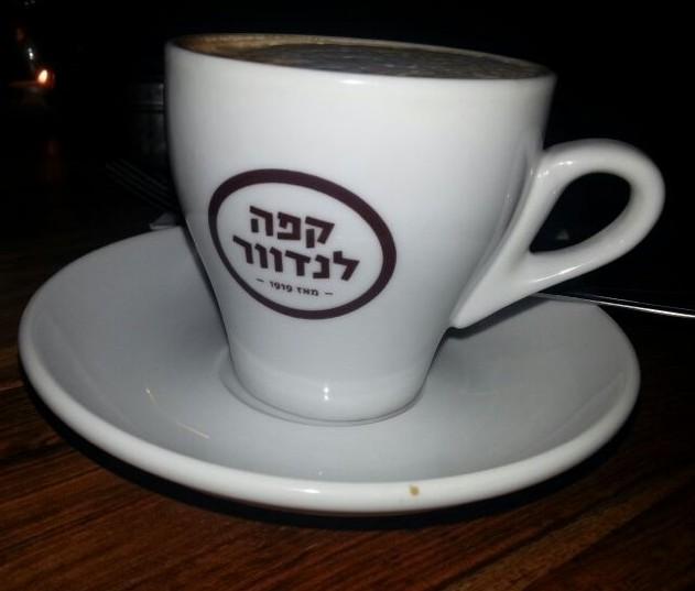 קפה לנדוור סניף חדש הרצליה פיתוח