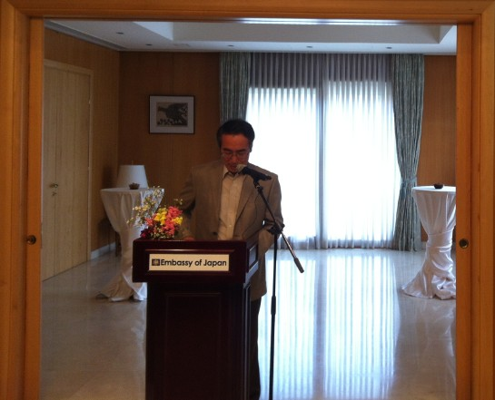 פילה המאצ'י בבית השגריר היפני