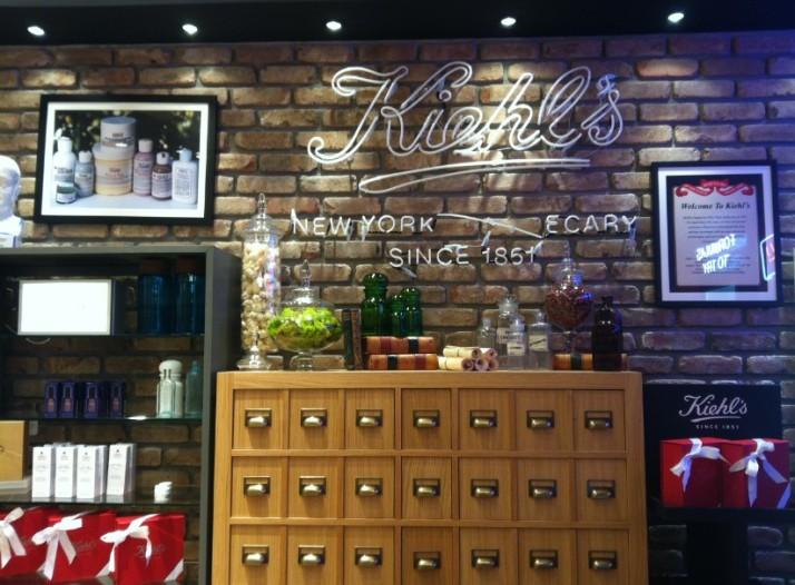 מותג הטיפוח הניו יורקי Kiehl's מגיע לארץ
