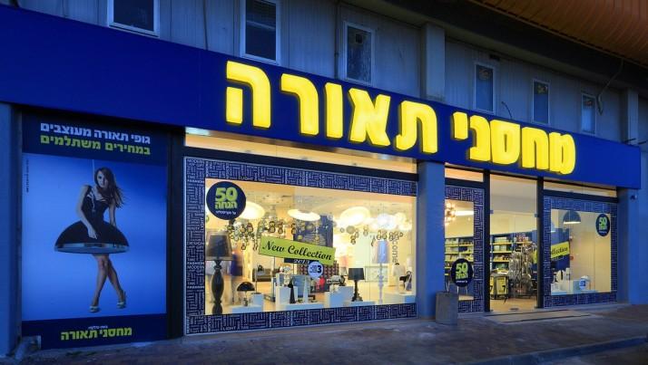 רשת מחסני תאורה פתחה את סניף התאורה הגדול בישראל