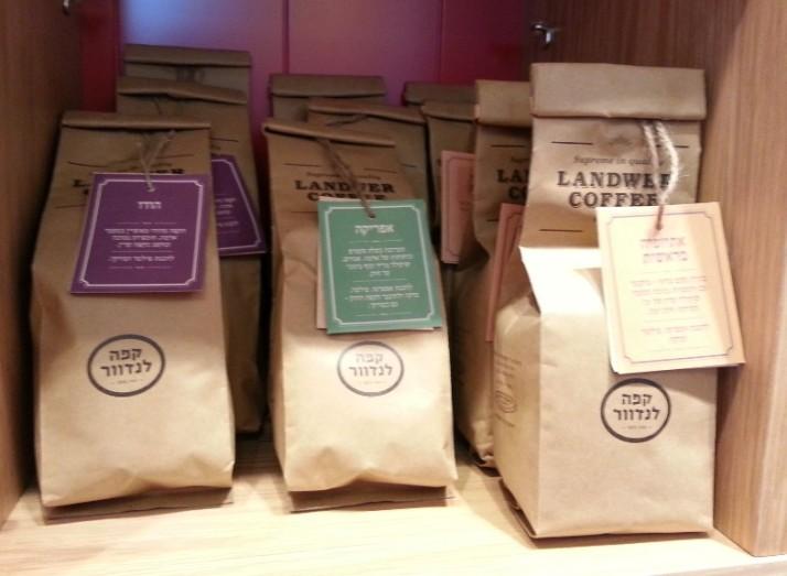 חנות הקפה של לנדוור
