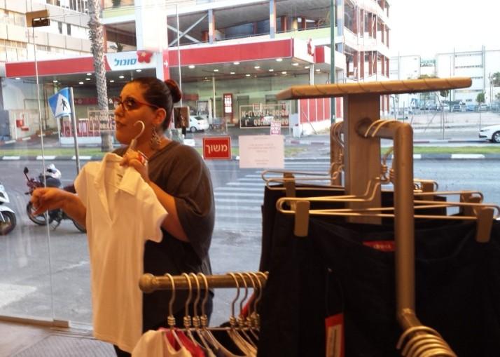 Unidress - יונידרס לא רק בגדי עבודה