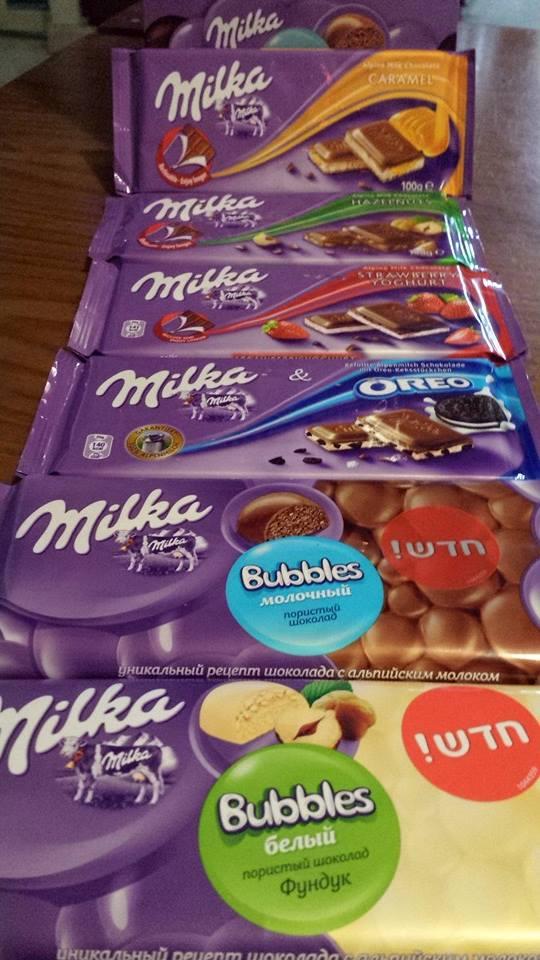 חדש ממילקה: מילקה באבלס - שוקולד בועות אוורירי - Milka Bubbles