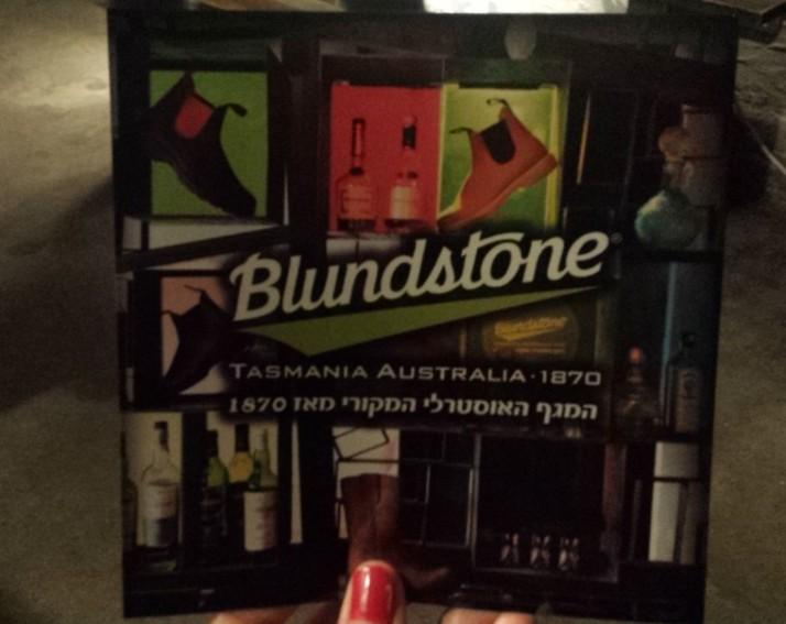 תערוכת איש הבלנדסטון - Blundstone