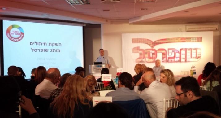 שופרסל מציגה את אסטרטגיית המותג הפרטי ומציגה את חיתולי שופרסל בייבי