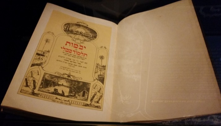 """""""על נהרות בבל"""" - תערוכה חדשה במוזיאון ארצות המקרא בירושלים"""