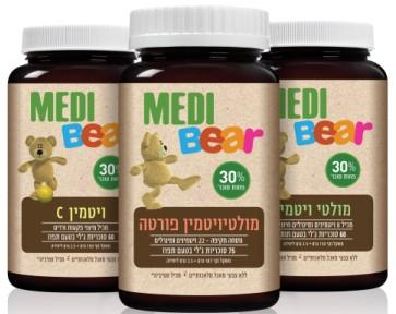 מדיבר- סדרת תוספי התזונה לילדים החדשה המכילים סטיביה ו- 30% פחות סוכר
