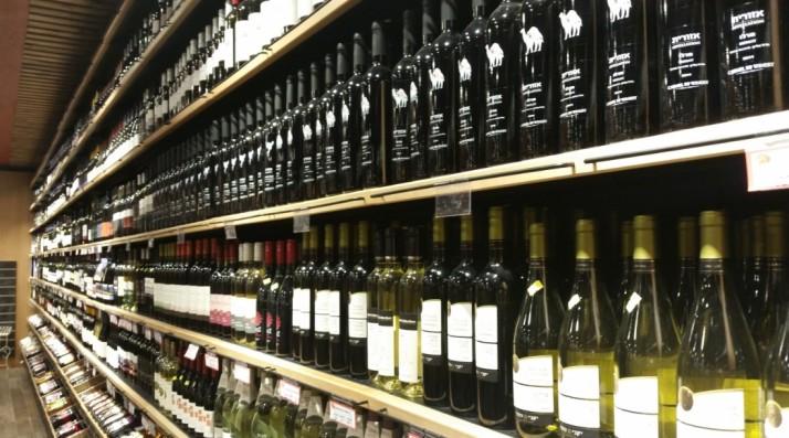 סניף חדש של רשת יינות ביתן ברחובות