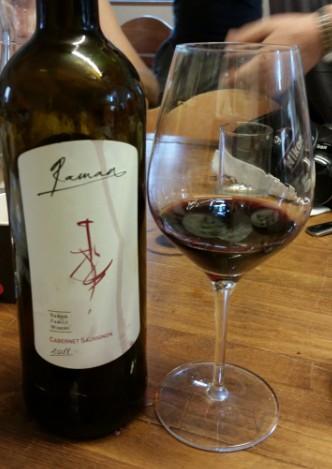 הפנינג יין ביקב רמאן - 6.6.15