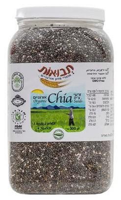 חדשים ובריאים על המדף זרעי צ'יה תבואות