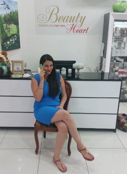 ביוטי הארט Beauty Heart - מכון טיפוח ויופי מקצועי ברחובות