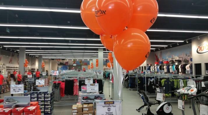 """רשת אליטל פתחה חנות חדשה בקניון G בכפ""""ס"""