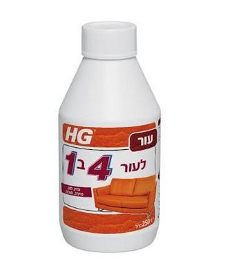 HG - מוצרי פרמיום לניקיון