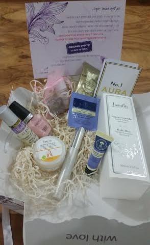 קופסת היופי של גלאם גורו Glam Guru beauty box