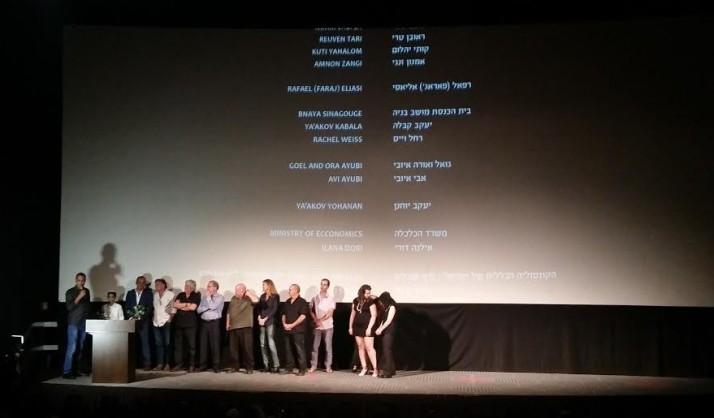 באבא ג'ון Baba Joon - זוכה פרס אופיר עכשיו בקולנוע