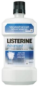 ליסטרין Listerine Advanced White לשיניים לבנות יותר תוך שבועיים