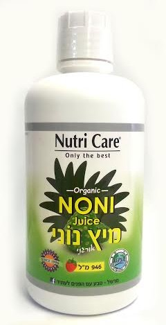 """חדש מ- Nutri Care : משקה """"נוני"""" אורגני"""