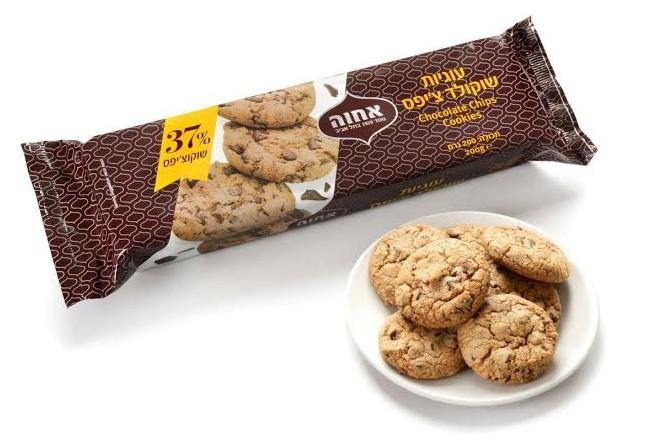 """חדש מחברת """"אחוה"""": עוגיות שוקולד ציפס"""