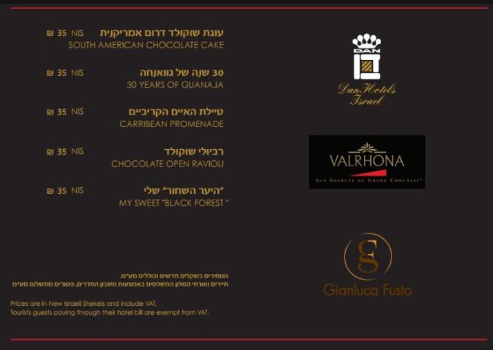 שבוע וולרונה במלונות דן - קינוחים מיוחדים עם שוקולד VALRHONA