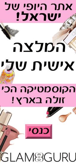 לאתר גלאם גורו