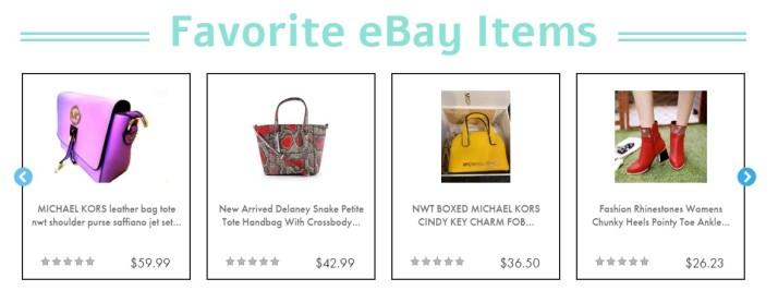 דילים שווים באיביי ebay