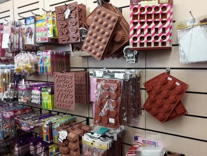 חנות הדגל של פוליבה יצרנית חומרי גלם לאפייה