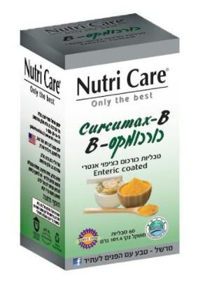 """חדש מ-Nutri Care """"כורכומקס B"""" – תוסף תזונה המשלב כורכומין, בוסוויליה ופיפרין"""