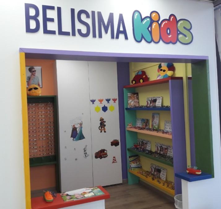 רשת אופטיקה בליסימה מתחדשת עם מתחם לילדים - בליסימה קידס