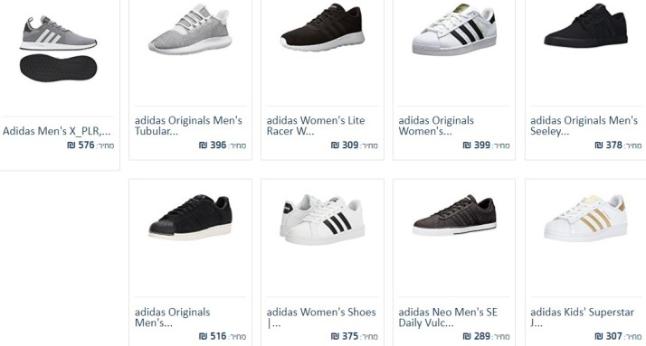 נעלי אדידס הזמנה מארצות הברית Ushops