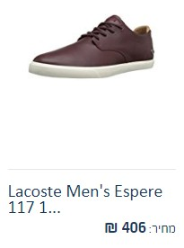 Lacoste Men Ushops