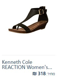 Kenneth Cole REACTION Women