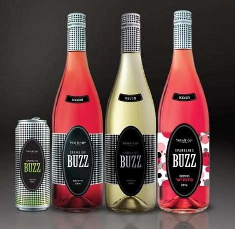 יקבי כרמל מזמינים אתכם להצטנן בסטייל עם סדרת היינות:Sparkling Buzz