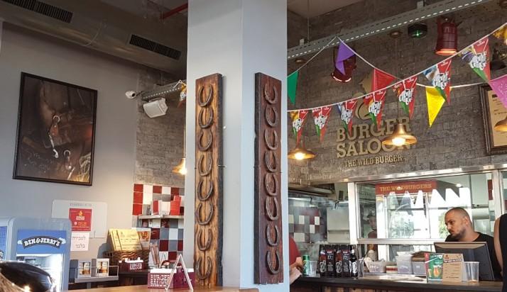 מונדיאל 2018 בבורגר סאלון עם תפריט שרינג מיוחד