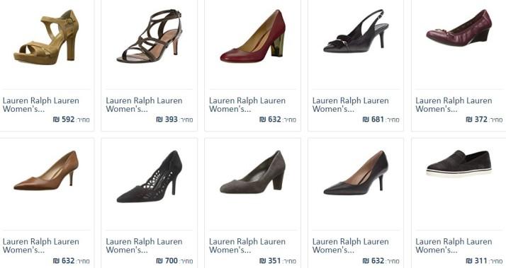 ralph lauren dress shoes women