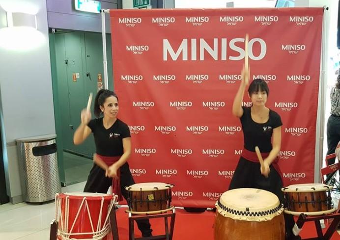 ענקית העיצוב היפנית MINISO פתחה סניף ברחובות