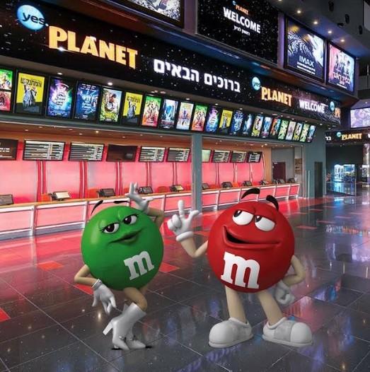 מרס ישראל משיקה אריזת Sharing של M&M בטעמים נבחרים  ההשקה תלווה בשיתוף פעולה של המותג עם רשת בתי הקולנוע YES PLANET