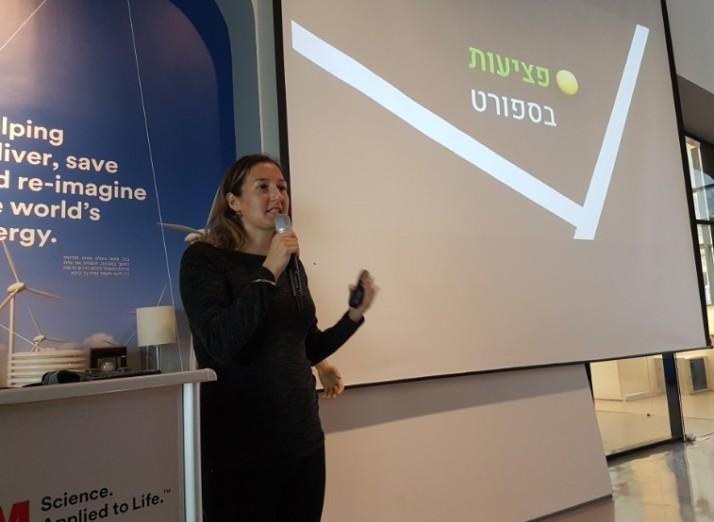 חדש בישראל!חברת כמיפל משיקהאת המותג Futuroמבית 3Mמותג אביזרי תמיכה אורתופדיים עם טכנולוגיה ייחודית
