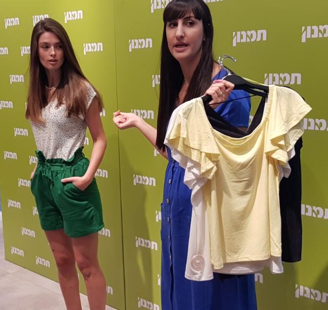 קולקציית אביב – קיץ 2019ברשת האופנה תמנון