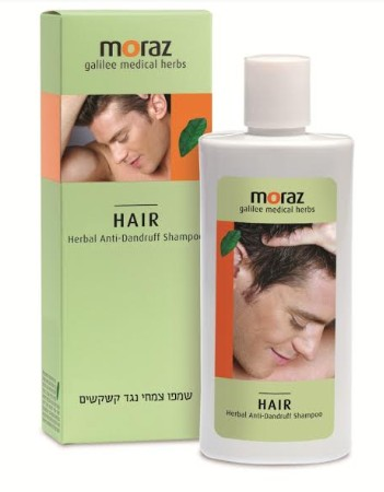 שמפו צמחי של מורז לניקוי השיער מקשקשים עם 85% מיצוי צמח הרוזמרין