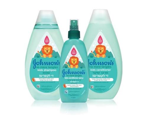Johnson & Johnson משיקה סדרות חדשות לטיפוח השיער לילדים