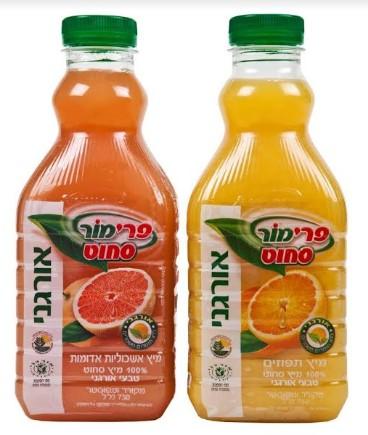 """""""פרימור"""" משיקה לראשונה סדרת מיצים אורגניים: מיץ תפוזים ומיץ אשכוליות אדומות"""