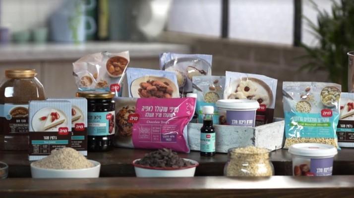 מוצרי אפייה של מיה תעשיות מזון שבועות