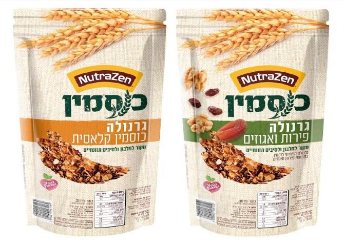 """""""נוטרה זן"""" משיקה פיתוח ישראלי חדש: גרנולה מפתיתי כוסמין!"""