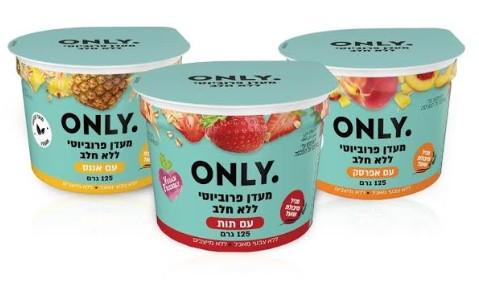 """""""יופיקס"""" משיקה טעם חדש בסדרת ONLY :ONLY ללא חלב עם תות"""