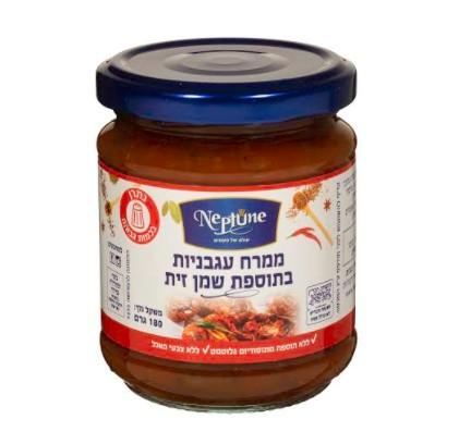 """""""נפטון"""" משיקה ממרח חדש: """"ממרח עגבניות בתוספת שמן זית"""""""