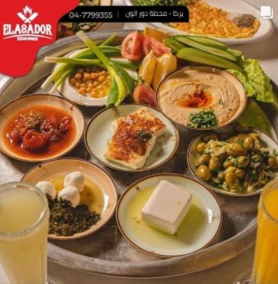 אל אסאדור ElAsador מסעדת בשרים גלילית חדשה בירכא