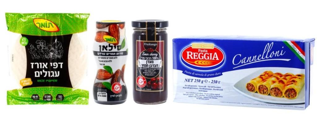 """חברת """"תומר"""", המתמחה בייבוא ושיווק מוצרי מזון (משנת 1983) מציעה מגוון מוצרים"""