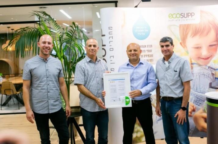 חברת 'אקוסאפ' לתוספי תזונה קיבלה את התו הירוק לשמירה על הסביבה של עיריית תל אביב-יפו